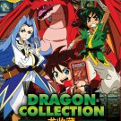 DVD JAPANESE ANIME TV Series Dragon Collection V.1-52End English Sub Region All