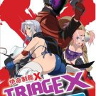DVD JAPANESE ANIME TRIAGE X Vol.1-10End Region All English Subtitle Free Ship