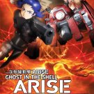 DVD JAPANESE ANIME GHOST IN THE SHELL Arise Alternative Architecture English Sub