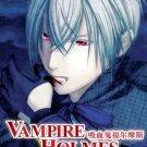 DVD JAPANESE ANIME VAMPIRE HOLMES Vol.1-13End English Sub Region All Free Ship