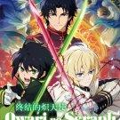 DVD JAPANESE ANIME Owari no Seraph Vol.1-12End Seraph of the End English Sub