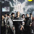 DVD HONG KONG KUNG FU MOVIE Rise of The Legend 黃飛鴻之英雄有夢 Asia Region English Sub