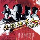 DVD JAPANESE MOVIE 必殺仕事人 Hissatsu Shigotonin 2014 Special English Sub Region All