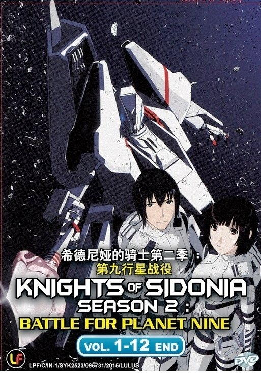 DVD JAPANESE ANIME Knights of Sidonia 2 Battle for Planet Nine English Sub