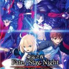 DVD JAPANESE ANIME Fate/Stay Night Season 1-3 + TV Reproduction + Movie Eng Sub