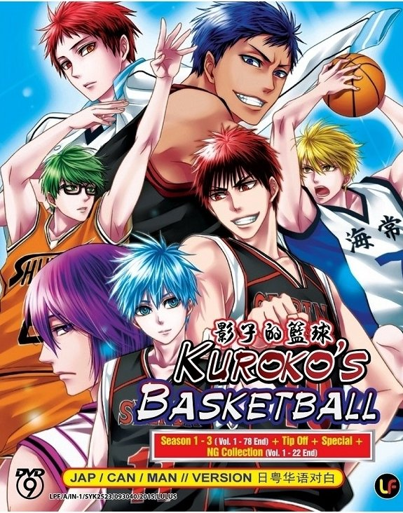 DVD ANIME Kuroko's Basketball Season 1-3 + Tip Off + Special Kuroko no Basuke