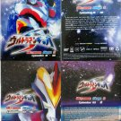 DVD ULTRAMAN GINGA S Vol.1-16 Tokusatsu Sentai Godzilla Region All English Sub