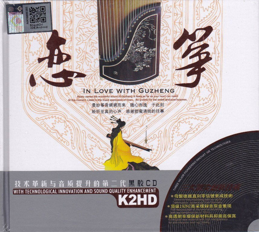 GUZHENG Music ���� Chinese Classical Music Pop Love Songs 2CD K2HD Mastering