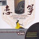 GUZHENG Music 古筝音乐 Chinese Classical Music Pop Love Songs 2CD K2HD Mastering