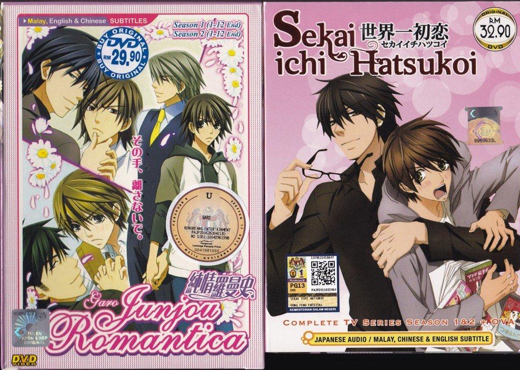 DVD ANIME SEKAI ICHI HATSUKOI OVA + GARO JUNJOU ROMANTICA ...