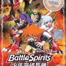 DVD JAPANESE ANIME BATTLE SPIRITS Shonen Toppa Bashin Vol.1-50End English Sub