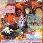 DVD JAPANESE ANIME BATTLE SPIRITS Shonen Toppa Bashin Vol.1-50End English Sub