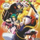 DVD JAPANESE ANIME Burn Up Excess Complete TV Series English Sub Region All
