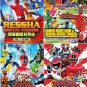 DVD ANIME Ressha Sentai ToQger TV Series + 3 Movie Kamen Rider Gaim Kyoryuger