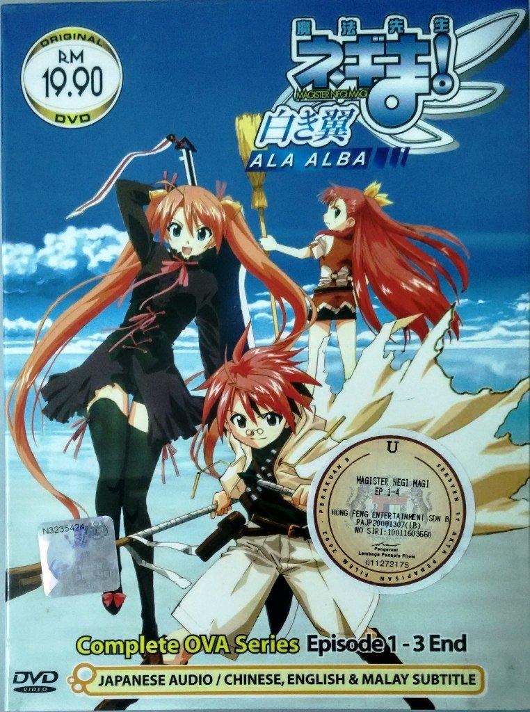 DVD ANIME NEGIMA! MAGISTER NEGI MAGI Ala Alba Complete OVA Series English Sub