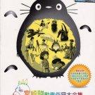 Studio Ghibli Final Collection 6CD Joe Hisaishi Greatest Hits Malaysia Edition