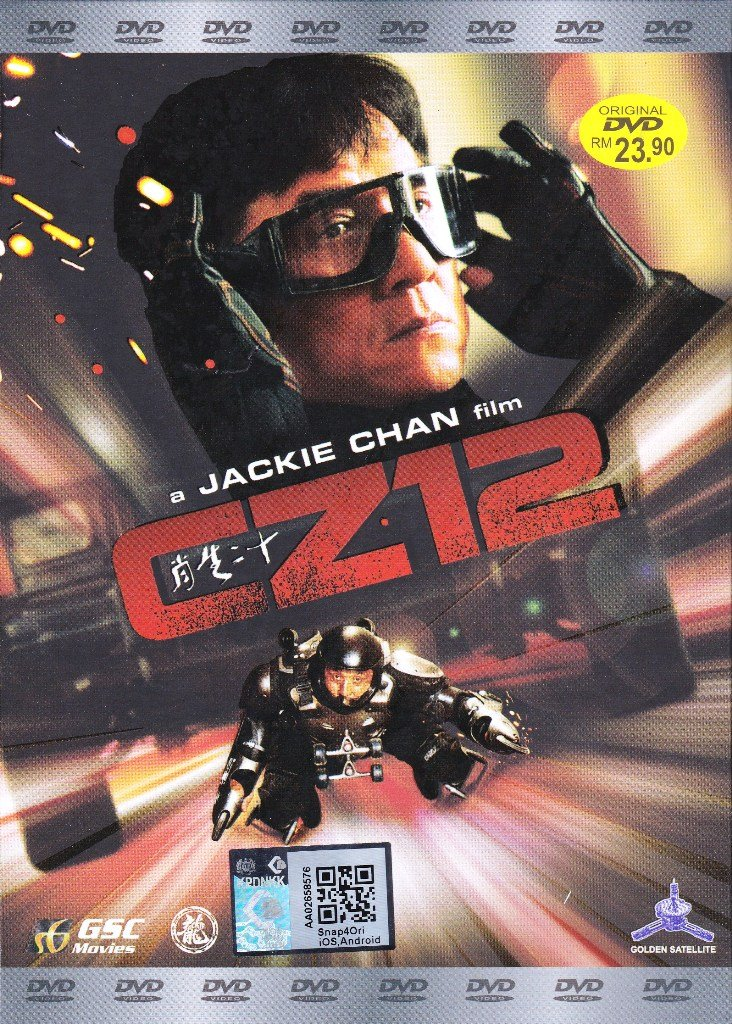 DVD HONG KONG MOVIE ���� Chinese Zodiac CZ 12 Armour of God 3 Jackie Chan Asia