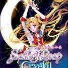 DVD JAPANESE ANIME Pretty Guardian Sailor Moon Crystal Vol.1-26End English Sub