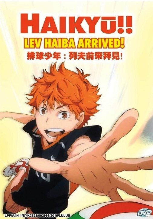 DVD JAPANESE ANIME Haikyu!! Lev Haiba Arrived! OVA English Sub Region All