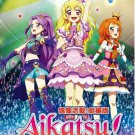 DVD JAPANESE ANIME AIKATSU! The Movie 1 Idol Activities English Sub Region All