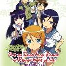 DVD ANIME Ore No Imouto Ga Konna Ni Kawaii Wake Ga Nai Season 1-2 + 8OVA Eng Sub