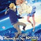 DVD ANIME KYOUKAI NO KANATA Movie Kako-hen Beyond The Boundary English Sub