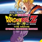 DVD ANIME FILM DRAGON BALL Z The Movie Battle of Gods Kami To Kami Uncut Version