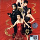 DVD CHINESE HONG KONG TVB DRAMA Limelight Years 華麗轉身 English Sub Asia Region