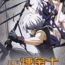 DVD ANIME SEIKON NO QWASER Season 1-2 The Qwaser of Stigmata Uncensored Version