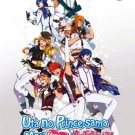 DVD JAPAN ANIME Uta no Prince-sama Maji Love 1000% 2000% Revolutions Season 1-3