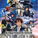 DVD ANIME Kyoukai Senjou No Horizon Season 1-2 Horizon In The Middle of Nowhere