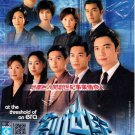 CHINESE TVB HK DRAMA DVD At the Threshold of an Era 创世纪 Vol.1-50End Asia Region