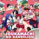 DVD JAPANESE ANIME Joukamachi no Dandelion Vol.1-12End Castle Town Dandelion