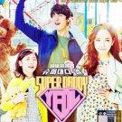 KOREA DRAMA DVD Super Daddy Yeol 超級爸爸烈 Lee Dong Gun Lee Yoo Ri English Sub