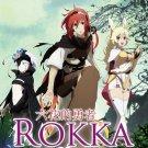 DVD JAPANESE ANIME Rokka no Yuusha Vol.1-12End Rokka Braves of The Six Flowers