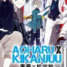 DVD JAPANESE ANIME Aoharu x Machinegun Vol.1-12End Aoharu x Kikanjuu English Sub