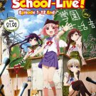 DVD JAPANESE ANIME School-Live! Vol.1-12End Gakkou Gurashi! English Sub Region 0