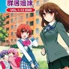 DVD JAPANESE ANIME Danchigai Vol.1-12End Big Difference English Sub Region All