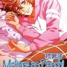 DVD JAPANESE ANIME Makura no Danshi Vol.1-12End Pillow Boys English Sub Region 0
