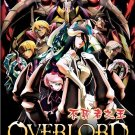 DVD JAPANESE ANIME Overlord Vol.1-13End English Sub Region All Free Shipping