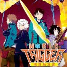 DVD JAPANESE ANIME WORLD TRIGGER Vol.1-50End WorTri English Sub Region All