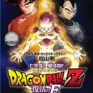 DVD JAPANESE ANIME Movie Dragon Ball Z Resurrection F English Sub Region All