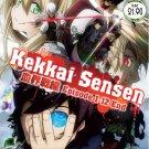 DVD JAPANESE ANIME Kekkai Sensen Vol.1-12End Blood Blockade Battlefront Eng Sub