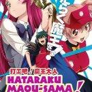DVD ANIME HATARAKU MAOU-SAMA! The Devil Is A Part-Timer! Chinese Version Eng Sub