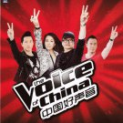 DVD THE VOICE OF CHINA 中國好聲音 Season 1 Complete Set Episode 1-24End + Finale