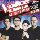 DVD THE VOICE OF CHINA 中國好聲音 Season 3 Complete Set Episode 1-12End + Finale
