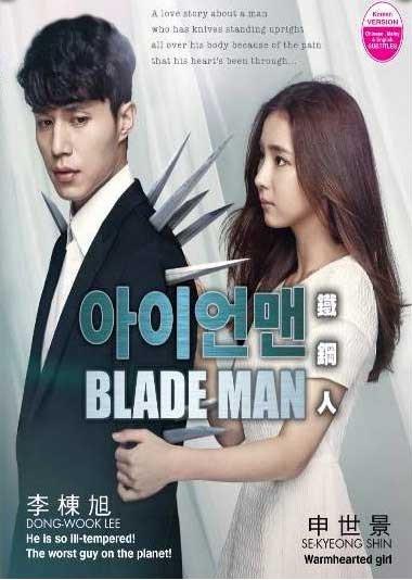 KOREA DRAMA DVD Blade Man Lee Dong Wook Shin Se-kyung Iron Man English Sub