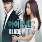 KOREA DRAMA DVD Blade Man Lee Dong Wook Shin Se-kyung Iron Man English Sub