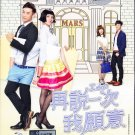 CHINESE TAIWAN TV DRAMA SERIES DVD I Do2 Say Again Yes I Do 再说一次我爱你 English Sub