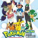 DVD ANIME POKEMON Best Wishes Vol.1-142End Box Set Cantonese Audio English Sub